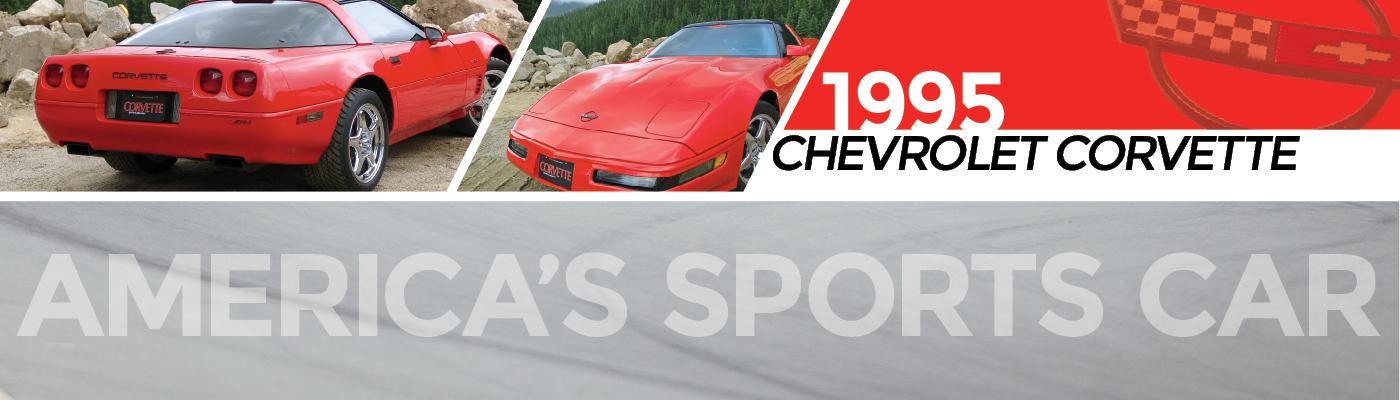 1995 Corvette Specs – National Corvette Museum